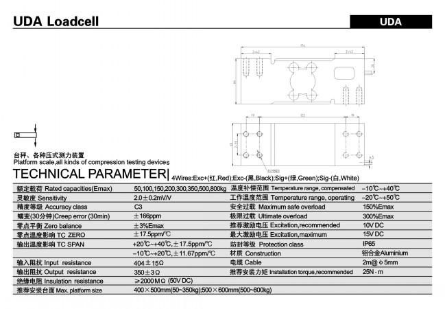 Loadcell 60kg-1000kg Keli UDA